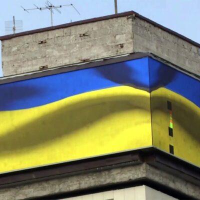 Обыск прошел в офисе крупнейшей украинской оппозиционной силы «Платформа — За жизнь»