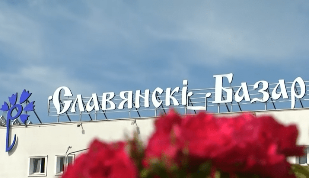 XXX Международный фестиваль искусств «Славянский базар» стартует в Витебске