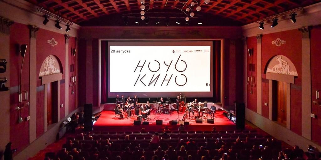 «Ночь кино» объединила около 500 тысяч зрителей