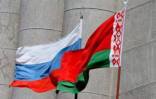 День единения народов отмечают Россия и Белоруссия