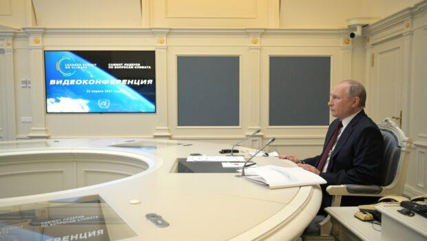 Президент РФ призвал все страны присоединиться к проектам по сохранению климата