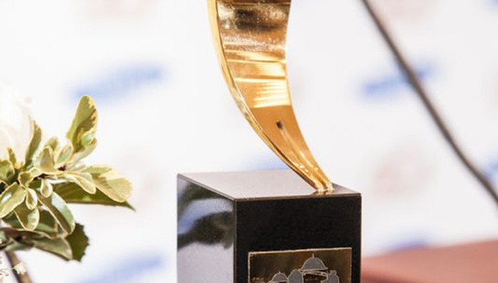 Открыт приём заявок на литературную премию «Ясная Поляна»