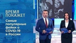 Эпидемическая ситуация в Москве остается крайне сложной и заставляет принимать новые меры