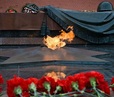 Память павших во время Великой Отечественной войны почтили у Могилы неизвестного солдата