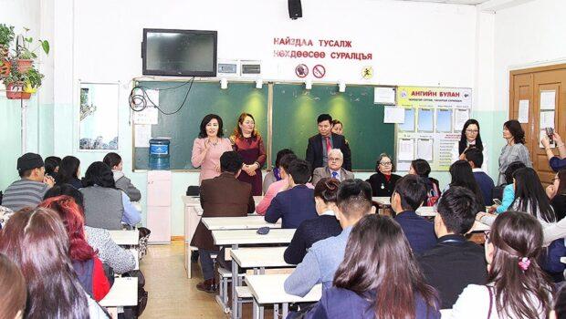 Россия и Монголия договорились о совместной подготовке учителей РКИ