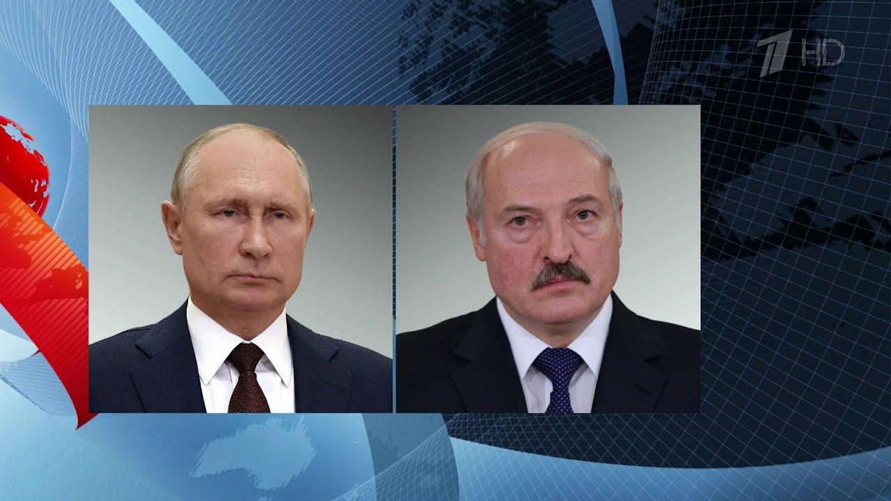 Владимир Путин провел телефонный разговор с Александром Лукашенко