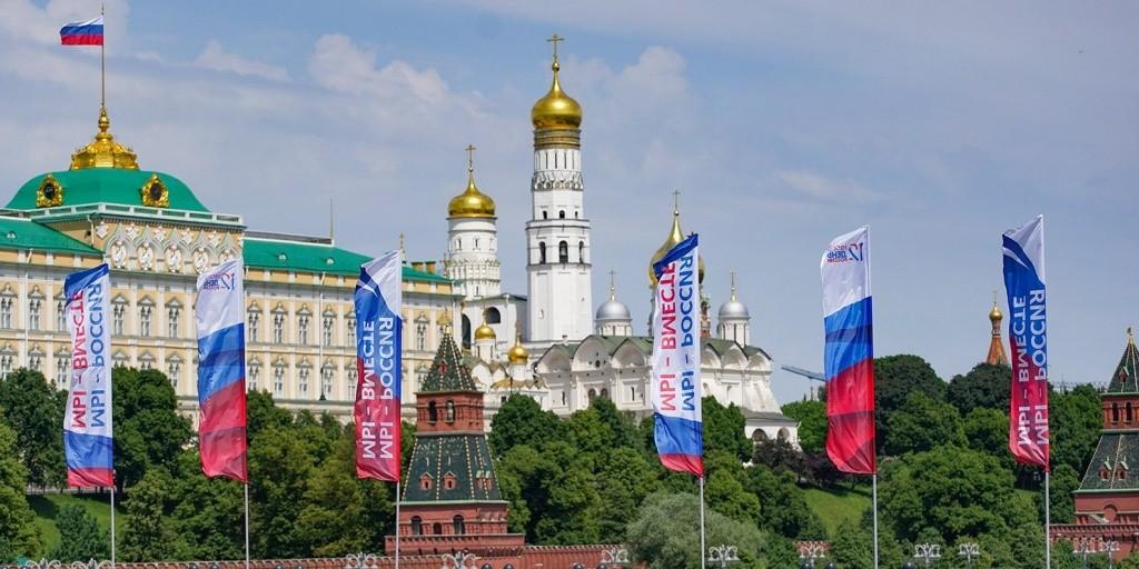 День России отмечают выставками, акциями и марафонами