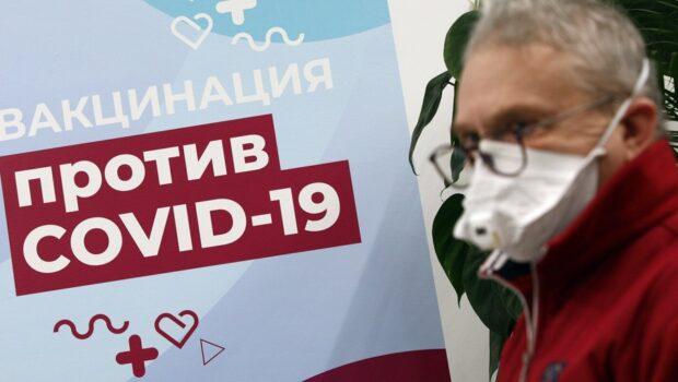 Подана заявка на регистрацию российско-китайской вакцины от коронавируса