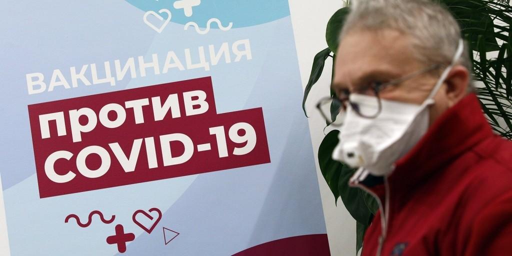 За рубежом готовят туры в Россию для вакцинации от коронавируса