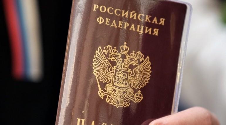 Для получения российского гражданства украинцами и белорусами готовят новый законопроект