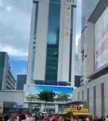 В китайском городе Шэньчжэнь зашатался небоскреб высотой 300 метров