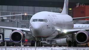 Россия открывает авиасообщение еще с четырьмя странами