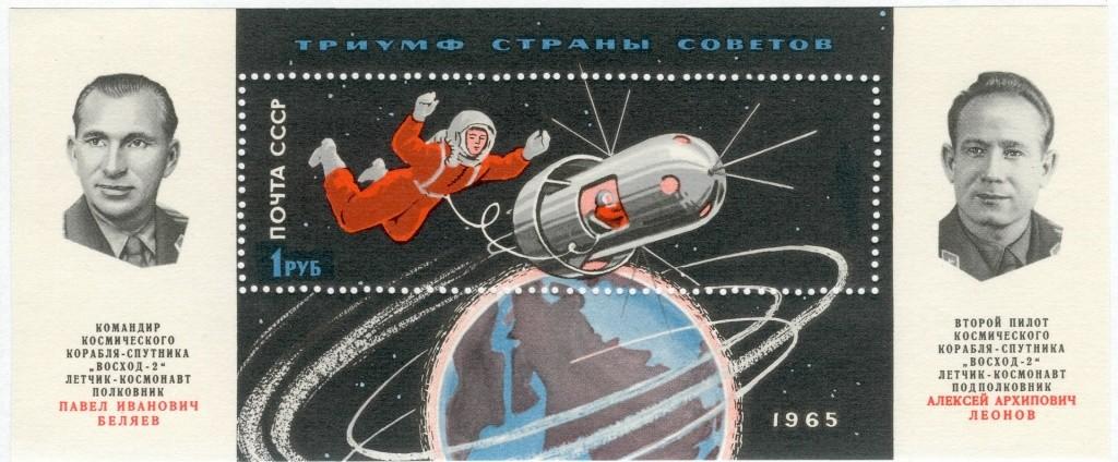 Приём по случаю Дня космонавтики организовали в Австралии
