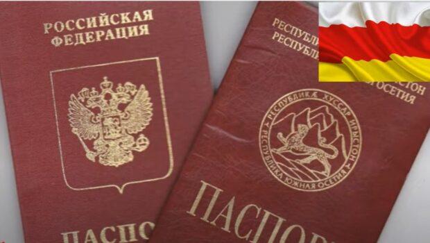 Владимир Путин одобрил проект соглашения с Южной Осетией о двойном гражданстве