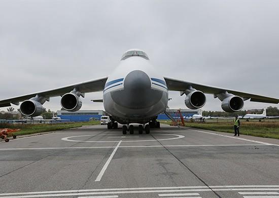 Самолёты с гуманитарной помощью из России приземлились на Кубе