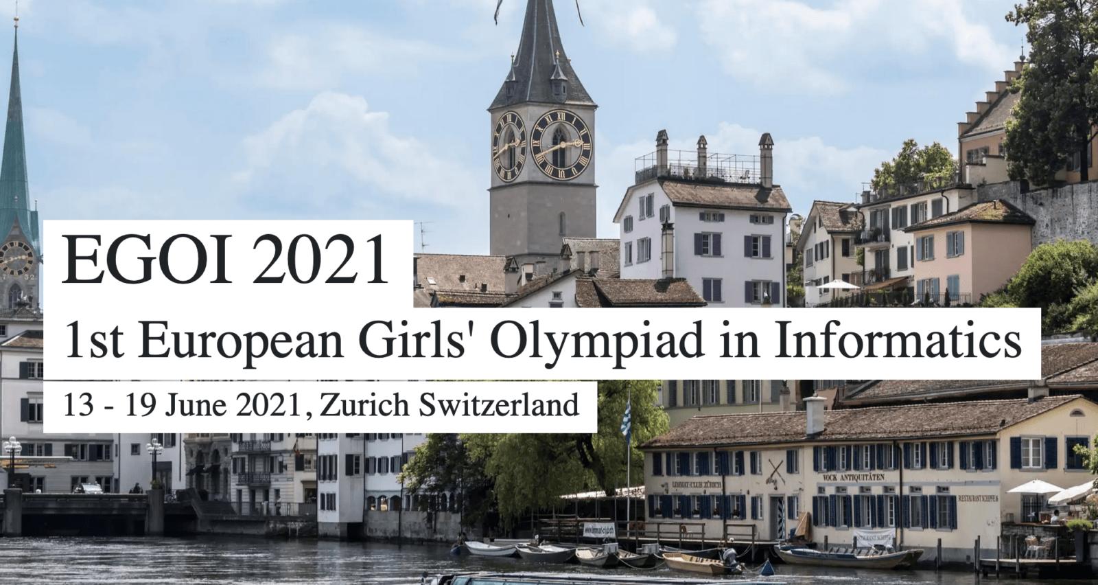 Российская сборная завоевала 4 золотые медали на Европейской женской школьной олимпиаде по информатике, проходившей в Швейцарии