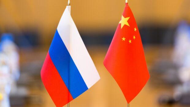 Запущен конкурс к 20-летию дружбы России и Китая