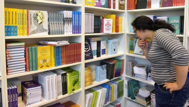 В Москве стартовала международная книжная ярмарка