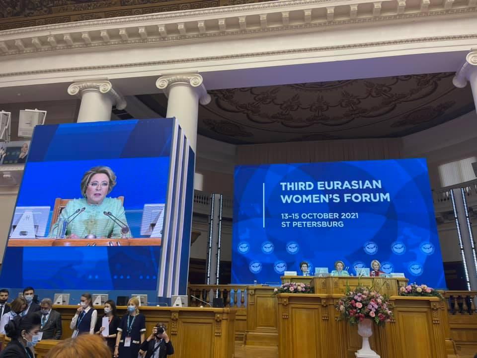 Представители 110 стран встретились в Петербурге на Евразийском женском форуме