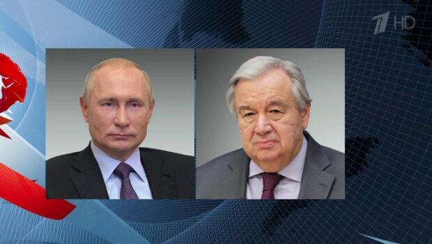 Президент России поздравил Антониу Гутерриша с переизбранием на пост Генерального секретаря ООН