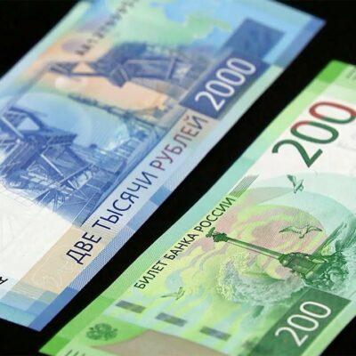 В ближайшие пять лет в России изменится внешний вид бумажных денег