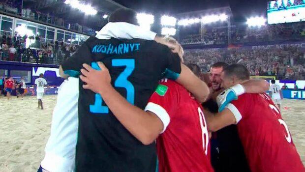 Сборная России по пляжному футболу стала трехкратным чемпионом первенства планеты