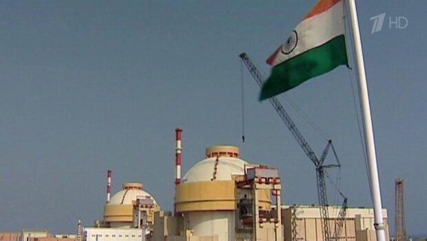 В Индии началось строительство нового блока атомной электростанции «Куданкулам»