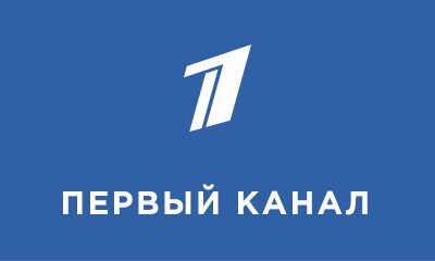 Россия ограничивает полеты в Турцию и Танзанию