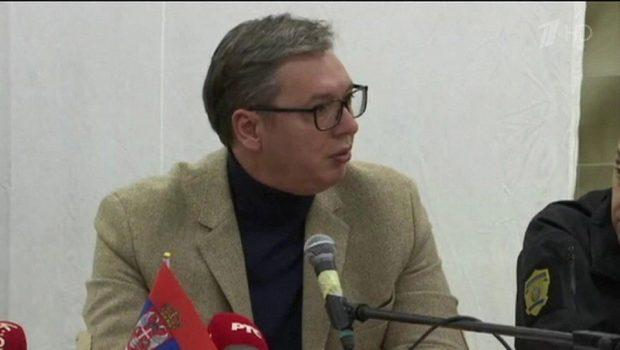 Президент Сербии сделал заявление в связи с обострением ситуации в Косово и Метохии