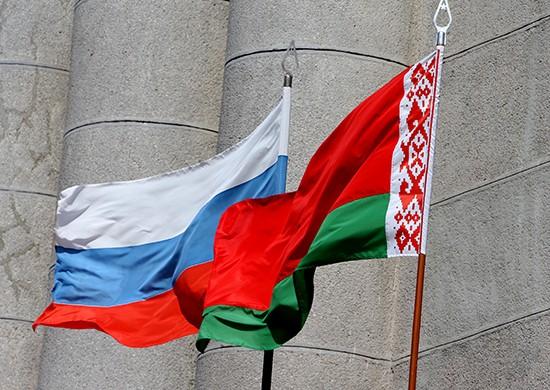 На XIII Форуме регионов России и Белоруссии обсуждают научные проекты