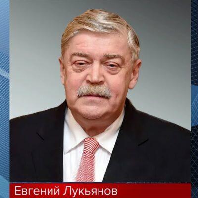 Новым послом России в Белоруссии указом президента назначен Евгений Лукьянов