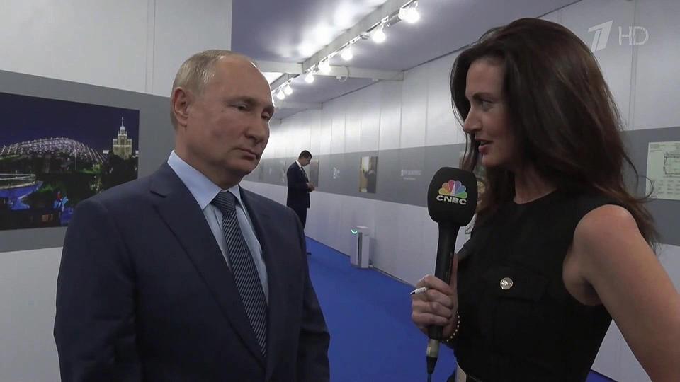 Владимир Путин дал интервью ведущей телеканала CNBC Хедли Гэмбл