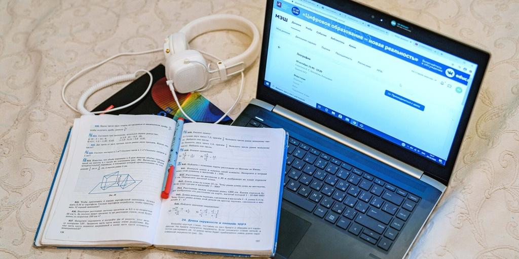 Президент поручил установить приоритет математики и информатики в школьных программах
