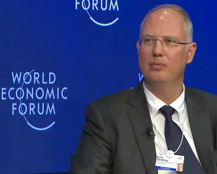 Глава «Российского Фонда прямых инвестиций» выступил на сессии «Davos World Economic Forum 2021»