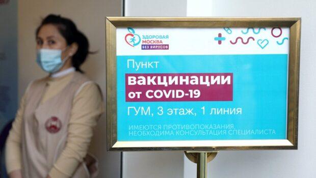 Из Европы в Россию – за вакциной