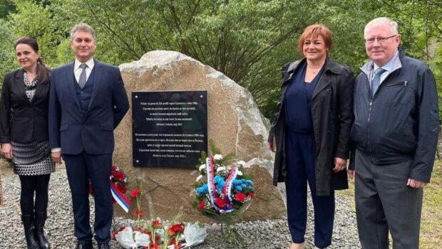 В Словакии открыли памятник солдатам Русской армии под командованием Михаила Кутузова