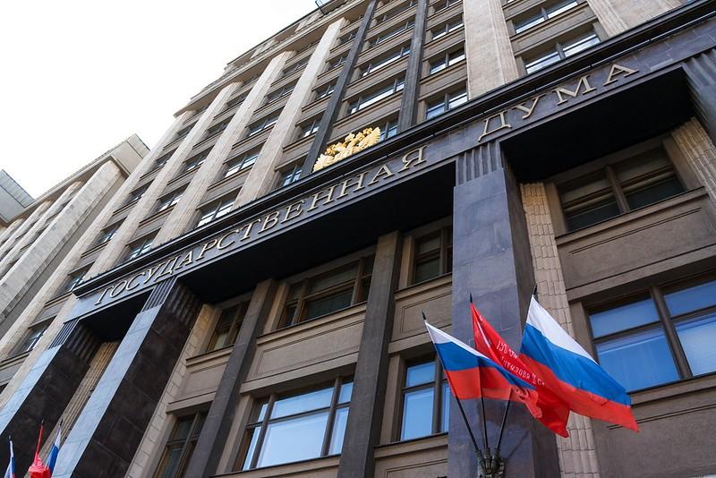 Госдума осудила законопроект, исключающий русских из коренных народов Украины