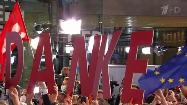 Социал-демократы обошли блок Меркель на выборах в Германии