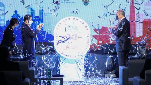 Россия и Южная Корея открыли Год взаимных обменов