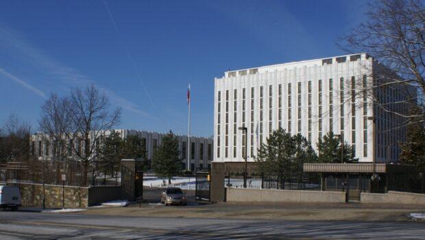 Российские дипломаты потребовали устранить неполадки со связью в генконсульстве в Нью-Йорке