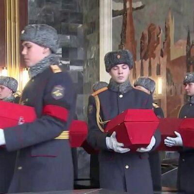 В Подмосковье состоялась церемония передачи останков солдат, погибших в Великой Отечественной войне