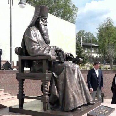 В Подмосковье открыли памятник митрополиту Волоколамскому и Юрьевскому Питириму