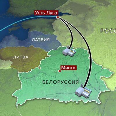 Нефтепродукты из Белоруссии теперь будут поставлять на Запад через российские порты