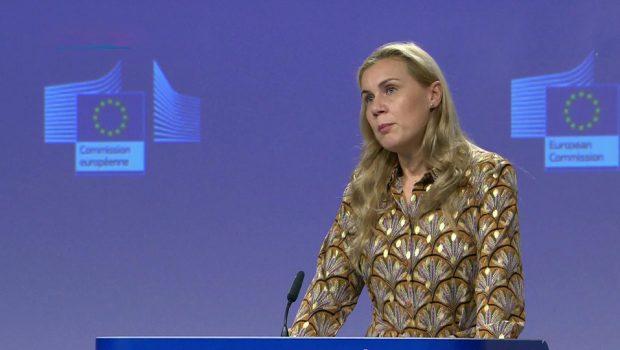 Еврокомиссия утвердила рекомендации по ответу на энергетический кризис в ЕС